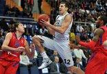 """CSKA - """"Partizan"""" rungtynių..."""