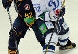 KHL rungtynės: Maskvos srities...