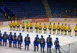Pasaulio U-20 IIA diviziono ledo...