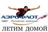 Internautai išjuokė Rusijos iškritimą iš EURO 2016