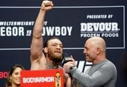 """Spaudos konferencija po """"UFC 246"""" turnyro (tiesioginė vaizdo transliacija)"""