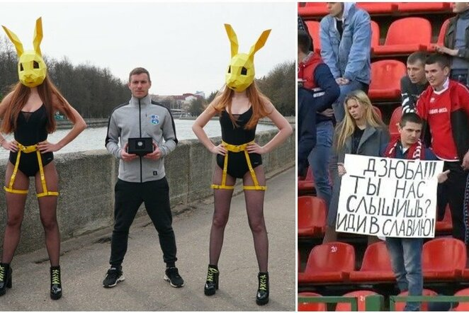 "Futbolas Baltarusijoje | ""Twitter"" nuotr."