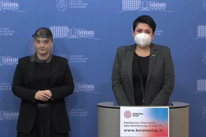 Daina Gudzinevičiūtė | Youtube.com nuotr.