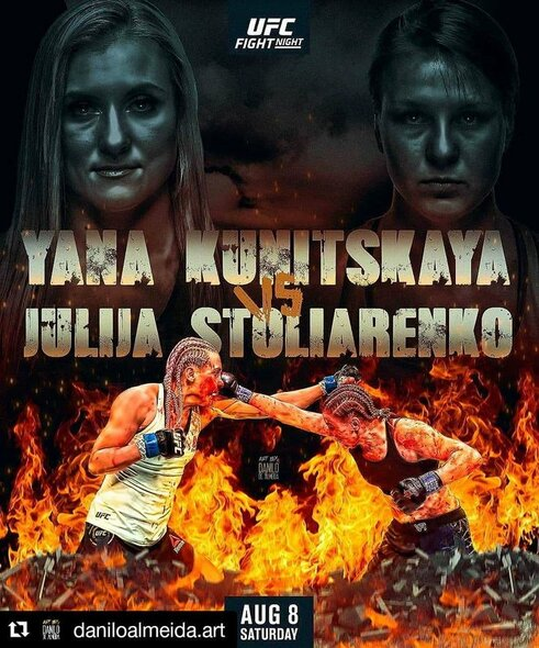 Jana Kunickaja ir Julija Stoliarenko | Instagram.com nuotr