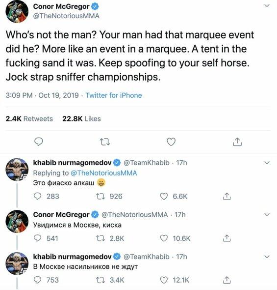 Conoro McGregoro ir Chabibo Nurmagomedovo susirašinėjimas | Organizatorių nuotr.