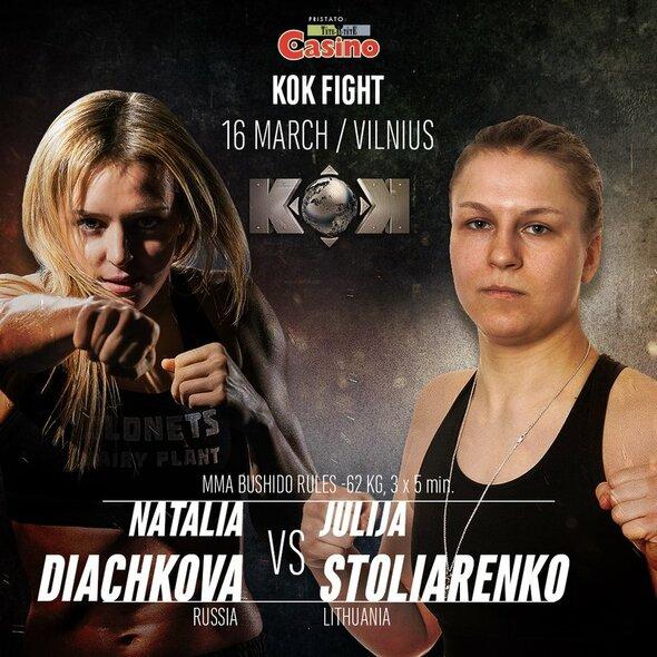 Natalija Diačkova ir Julija Stoliarenko | Organizatorių nuotr.
