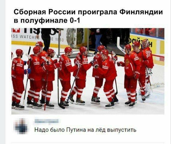 Rusijos fanai reikalauja pakviesti Putiną | Organizatorių nuotr.